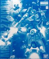1/100 MG MS-06R-2 For Robert Gilliam Zaku II 「 Mobile Suit Gundam MSV 」 Premium Bandai Only [0212909]