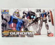 1/48 Mega Size Model RX-78-2 Gundam Extra Finish Ver. 「 Mobile Suit Gundam 」 Gunpla Expo only [0174069]