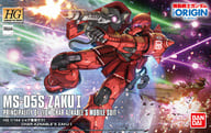 1/144 HG MS-05S Char Only Zaku I 「 MOBILE SUIT GUNDAM: THE ORIGIN 」