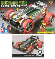 1/32 Burning Sun Helios Super 1 Chassis (Black) 「 Dash! Yonkuro 」 RaceR Mini 4 wd Series 」 [92346]