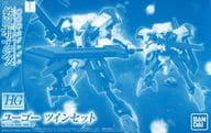 1/144 HG IPP-66305 Hugo Twin Set (2 Sets) 「 MOBILE SUIT GUNDAM: IRON-BLOODED ORPHANS 」 Premium Bandai Only [0215338]