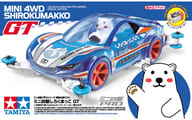 1/32 Mini Yonku Goroku Makako GT (MA chassis) 「 RaceR Mini Yonku Series 」 Mini Yonku Special Project [95304]