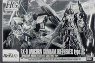 1/144 HGUCRX - 0 Unicorn Gundam No. 3 Fenex typeRC (Unicorn Mode) Silver Coating Ver. 「 MOBILE SUIT GUNDAM UC 」 Premium Bandai Limited [0215339]