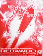 "1/100 RE / 100 AMX-107R Ribau ""Mobile Suit Gundam UC MSV"" Premium Bandai Limited [0215340]"