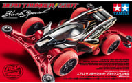 1/32 Aero Thunder Shot Black Special AR Chassis Mini 4 wd Special Project [95286]