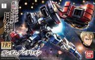 "1/144 HG ASW-G-71 Gundam Dantarion ""Mobile Suit Gundam Iron Blood Orphans Moon Steel"""