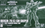 1/144 hg RGM-79 [G] Jim Sniper 「 MOBILE SUIT GUNDAM: THE 08th MS TEAM 」 Premium Bandai only [0218502]