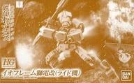 1/144 hg Io Frame STH-16/tc 獅電 Improvement (Ride Machine) 「 MOBILE SUIT GUNDAM: IRON-BLOODED ORPHANS 」 Premium Bandai Limited [0218505]
