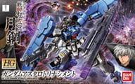 1/144 HG ASW-G-29 Gundam Astaroth リナシメント 「 MOBILE SUIT GUNDAM: IRON-BLOODED ORPHANS Moon Steel 」