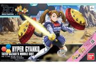 """1/144 HGBF Yahagi - Gyanko """"Gundam Build Fighters GM's counterattack"""""""