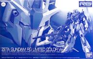 1/144 RG MSZ-006 z Gundam RG Limited Color Ver. 「 MOBILE SUIT Z GUNDAM 」 Premium Bandai Limited [0218513]
