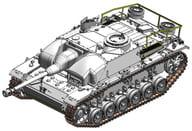 1/35 WW. II German Gun III Concrete Armor G / zimetrictocorting [DR6891]