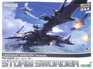 1/72 RZ-029 Storm Sounder 「 ZOIDS ZOIDS 」 HMM044 [ZD101]