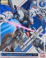 1/100 MG ZGMF-X10A ZGMF-X10A Freedom Gundam Ver. 2.0 Clear Color 「 MOBILE SUIT GUNDAM SEED 」 Gundam Base Limited [0218625]