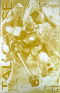 1/100 MG OZ-00MS Tall Gisu EW Special Coating 「 Mobile Suit GUNDAM WING Endless Waltz Defeated Glory 」 Event Only [0219619]