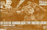 1/144 hg RX-78-01 (N) Localized Gundam Rollout Color 「 MOBILE SUIT GUNDAM: THE ORIGIN MSD 」 Premium Bandai Limited [0221266]