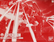 1/144 HGBF MRXGM-009 Psycho gym 「 GUNDAM BUILD FIGHTERS GM's counterattack 」 Premium Bandai only [0223246]
