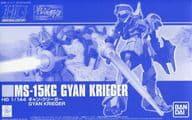 1/144 HGUC MS-15KG Gyan Krieger 「 Kido Senshi Gundam: Gihren-no Yabo Dion War of Independence 」 Premium Bandai Limited [0222947]
