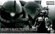 1/144 RG MS-06R-01A Black Triple Star Only Zaku II 「 Mobile Suit Gundam MSV 」 Premium Bandai Only [0225942]