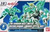 1/144 HGUCRX - 0 Unicorn Gundam (crystal of light) 「 MOBILE SUIT GUNDAM UC 」 Gundam base only [0223968]
