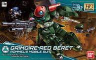 1/144 HGBD Grimore Red Beret 「 Gundam Build Divers 」