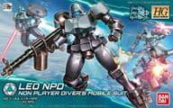 1/144 HGBD LEO NPD 「 Gundam Build Divers 」