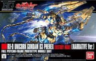 1/144 HGUC RX-0 Unicorn Gundam Unit 3 Phoenix Destroy Mode (narrative ver.) 「 Mobile Suit Gundam NT 」 [0229965]