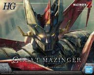 1/144 HG GREAT MAZINGER (MAZINGER Z INFINITY Ver.) 「 Theater MAZINGER Z / INFINITY 」