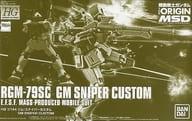 1/144 HG RGM-79SC Gym Sniper Custom 「 MOBILE SUIT GUNDAM: THE ORIGIN MSD 」 Premium Bandai Limited [0229975]