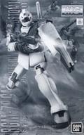 1/100 MG RGM-79 Gym (White / Ryukyu Dog Dingo Squad Specifications) 「 Mobile Suit Gundam Gaiden Colony Falls. 」 Premium Bandai Only [5055370]