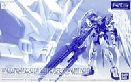 1/144 rg XXXG-00W0 Wing Gundam 0 ew & ドライツバーク Titanium Finish 「 Mobile Suit GUNDAM WING Endless Waltz 」 Premium Bandai Only [5055378]