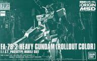 1/144 HG FA-78-2 Heavy Gundam (Rollout Color) 「 MOBILE SUIT GUNDAM: THE ORIGIN MSD 」 Premium Bandai Limited [5055375]