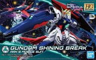 1/144 HGBD Gundam Shining Break 「 Gundam Build Diver's Break 」
