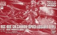 1/144 HG RGC-80 Gym Cannon (Space Charge Spec) 「 MOBILE SUIT GUNDAM: THE ORIGIN MSD 」 Premium Bandai Limited [5055526]