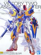 "1/100 MG LM314V23 / 24 V2 Assault Buster Gundam Ver. Ka ""Mobile Suit V Gundam"" Premium Bandai Limited [5055528]"