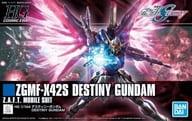 1/144 HGCE ZGMF-X42S Destiny Gundam 「 MOBILE SUIT GUNDAM SEED DESTINY 」