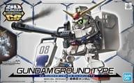 SD Gundam Cross Silhouette RX-79 [G] Land Fighting Gundam 「 MOBILE SUIT GUNDAM: THE 08th MS TEAM 」