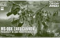 1/144 HG MS-06K Zaku Cannon 「 MOBILE SUIT GUNDAM: THE ORIGIN MSD 」 Premium Bandai Limited [5055849]