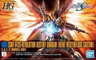 1/144 HGCE ZGMF-X42S-REVOLUTION Destiny - Gundam (Heine dedicated aircraft) 「 MOBILE SUIT GUNDAM SEED DESTINY 」