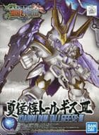 Xiahou Dun Tolgis III 「 SD Gundam World Mikuni 創傑 Den 」 [5057821]