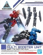 1/144 Multi-booster unit 「 30 MINUTES MISSIONS 」