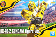 [A la carte] 1/144 hg RX-78-2 Gundam Tiger Sverjon 「 Mobile Suit Gundam 」 Hanshin Tigers Gunpla Ticket Buyer's Handout [5057804]