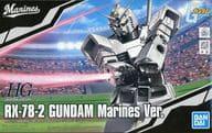 "1/144 HG RX-78-2 Gundam Marines Ver. ""MOBILE SUIT GUNDAM"" Chiba Lotte Marines Online Store Limited [5057809]"