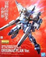 1/100 MG Gundam F91 Ver. 2.0 ORIGINAL PLAN Ver. 「 MOBILE SUIT GUNDAM F91 」 Yoshiyuki Tomino World Limited [5058827]