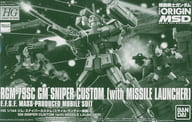 1/144 hg RGM-79SC Jim Sniper Custom (with missile launcher) 「 MOBILE SUIT GUNDAM: THE ORIGIN MSD 」 Premium Bandai only [5058847]