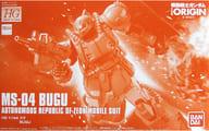 1/144 HG MS-04 Bugu 「 MOBILE SUIT GUNDAM: THE ORIGIN 」 Premium Bandai Only [5058242]