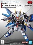 ZGMF-X20A Strike ZGMF-X10A Freedom Gundam 「 MOBILE SUIT GUNDAM SEED DESTINY 」 SD Gundam EX Standard 006