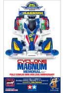 1/32 Cyclone Magnum Memorial Super TZ-X Chassis, th Anniversary Mini 4 wd Limited Edition [95126]
