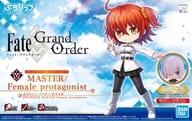 ぷちりっつ マスター/女主人公 「Fate/Grand Order」 [5059009]