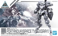1/144 30 MM bEXM-15 PORTANOVA SPACE (GREY) 「 30 MINUTES MISSIONS 」 [5058871]